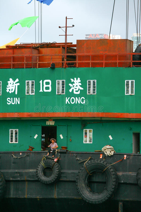 Hanging Down Hong Kong Boat Editorial Photography