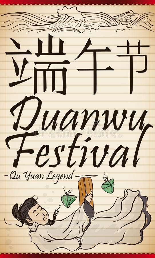 Hanging Scroll with Scene of Qu Yuan for Duanwu Festival, Vector Illustration. Poster like Chinese hanging scroll with representation of poet Qu Yuan drowned in vector illustration