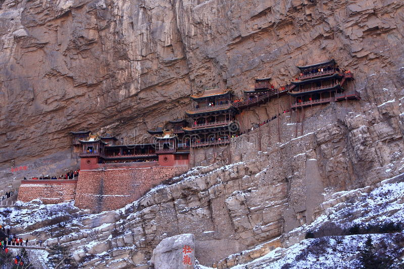 The Hanging Temple Royalty Free Stock Photos