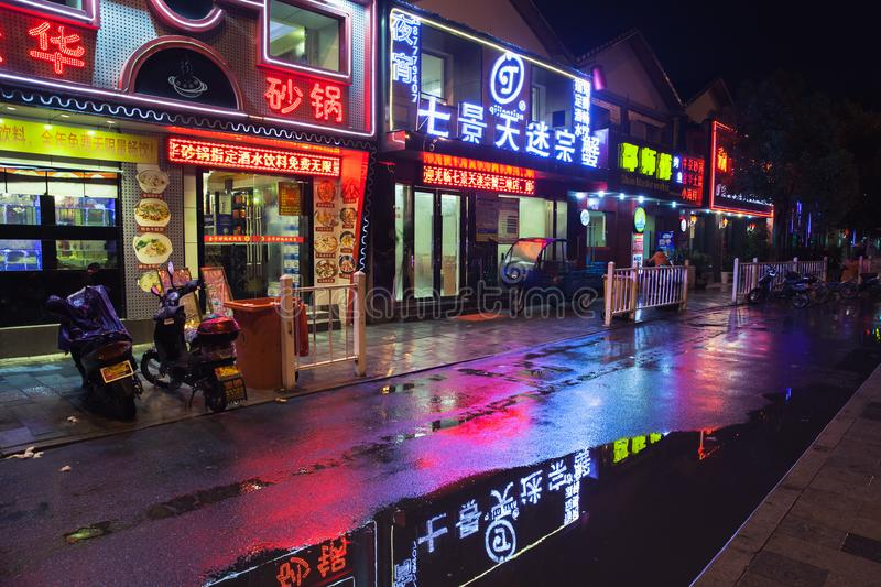 Chinese night city street with, colorful lights stock photo
