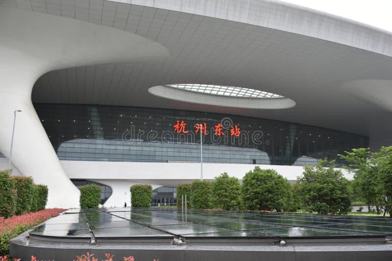 HangZhou Dong drevstation arkivfoto