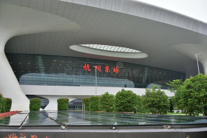 HangZhou Dong drevstation arkivbild