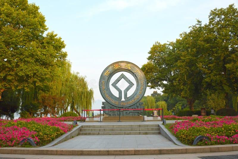 Hangzhou jeziora Zachodni park, Zhejiang, Chiny fotografia royalty free