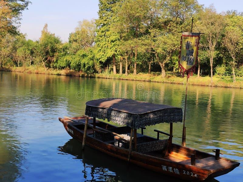 Hangzhou Xixi Wetland `se sei tu l'unico che spara oggetti: imbarcazione a remi immagini stock libere da diritti