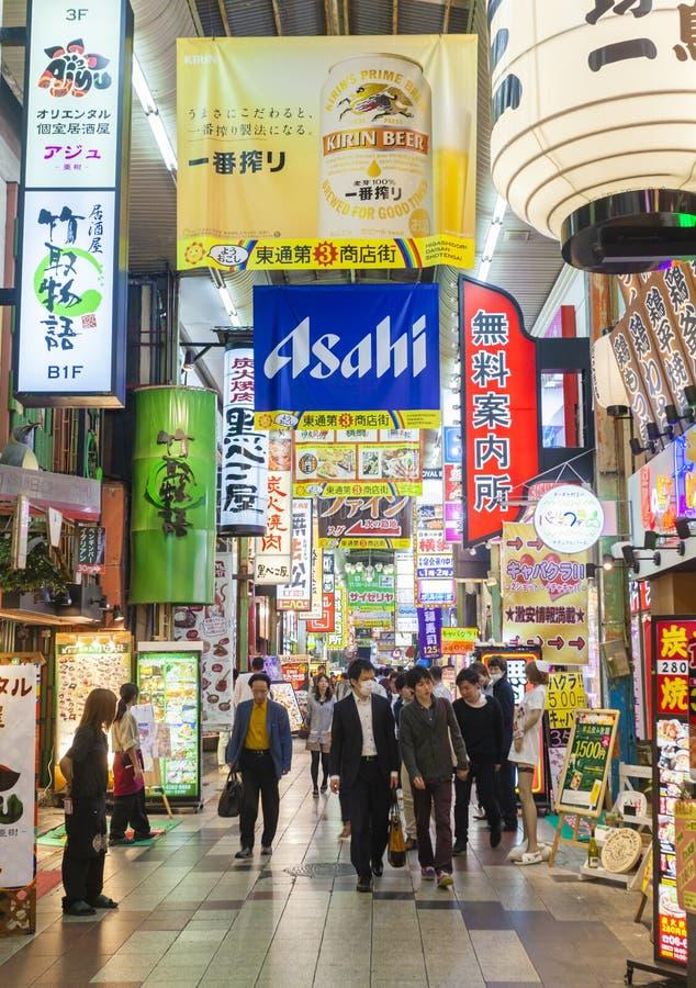Hankyu Higashidori shopping street in Osaka, Japan stock photography