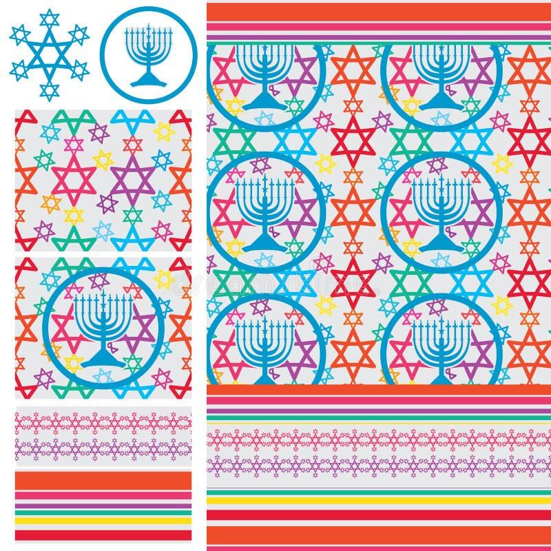 Hannukah för arabisk stjärna för idé sex färgrik sömlös modell vektor illustrationer