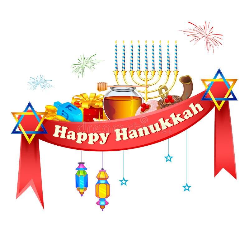 Hanoucca heureux, fond juif de vacances illustration libre de droits