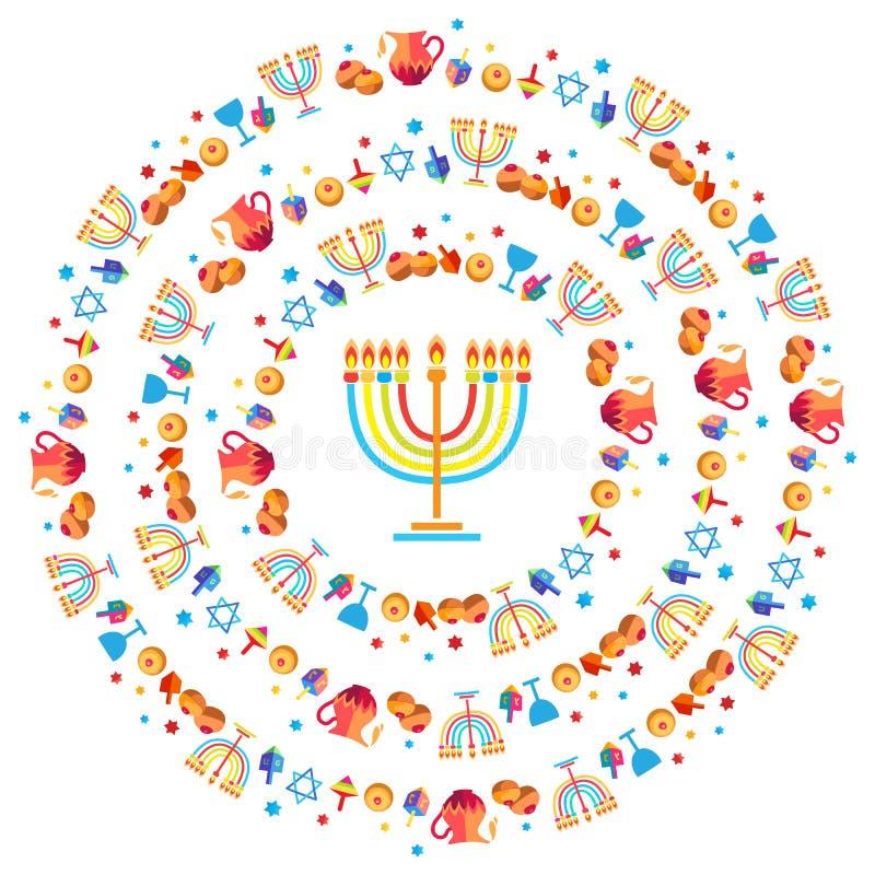 Hanoucca heureux Menorah Israël 70 symboles traditionnels Hanukkiah de Hanoukka de carte de voeux illustration de vecteur