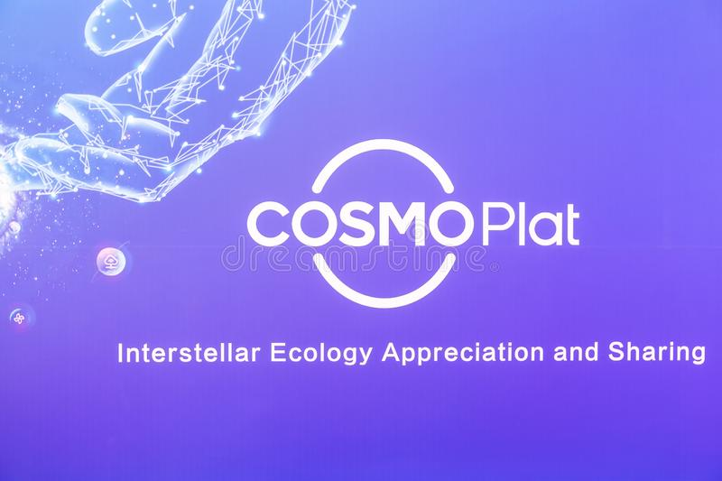 Hanovre, Allemagne - 2 avril 2019 : le cosmoPlat montre de nouvelles innovations à Hanovre Messe photos stock