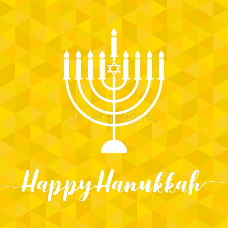 Hanukah feliz caligráfico com menorah ilustração do vetor