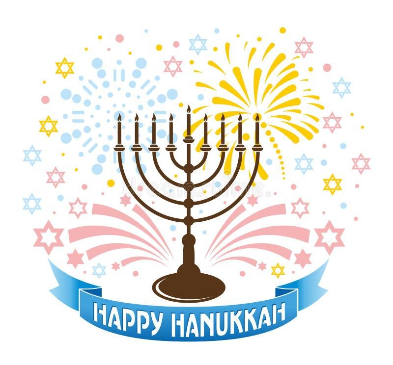 Hanukkah świąteczny tło ilustracja wektor