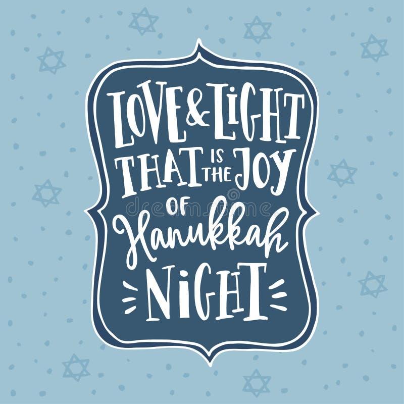 Hanukkah, Żydowski festiwal światło kartka z pozdrowieniami, zaproszenie Ręka piszący list miłości i światła tekst Spada David gw ilustracja wektor