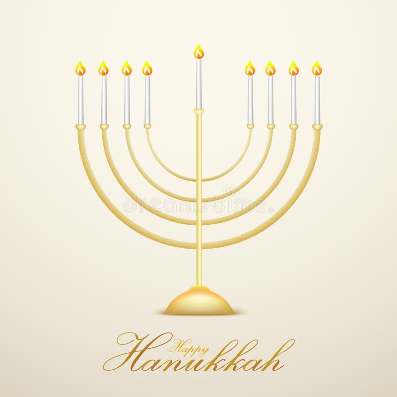 Hanukkah żydowskiego festiwal świateł świąteczny tło z menorah na białym abstrakcjonistycznym tle wektor ilustracji