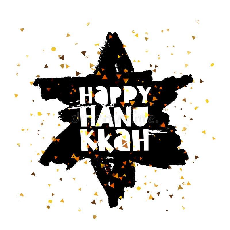hanukkah ευτυχής Μεγάλη κάρτα δώρων ελεύθερη απεικόνιση δικαιώματος