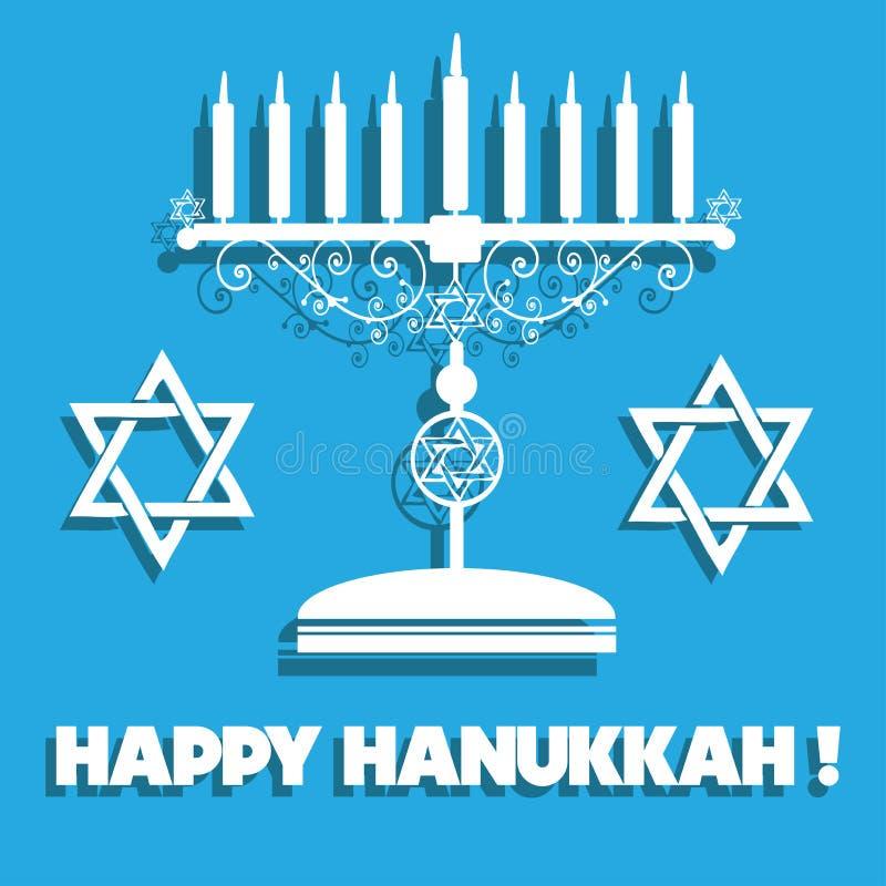 hanukkah ευτυχής διανυσματική απεικόνιση