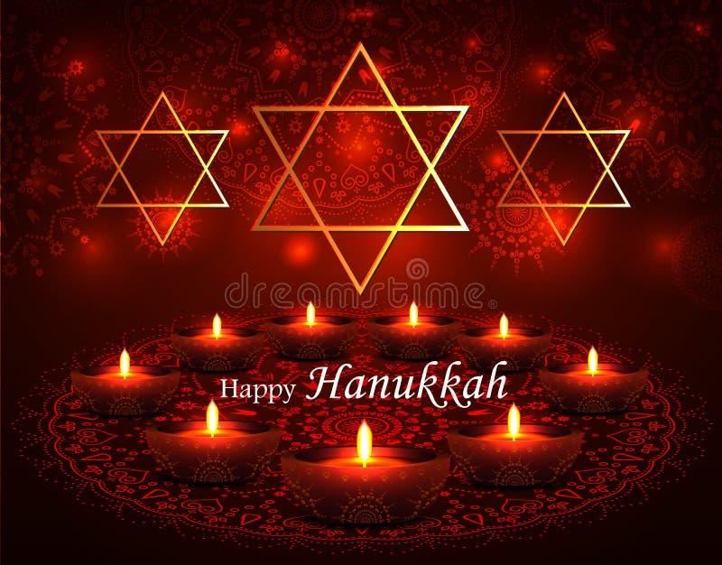 hanukkah ευτυχής απεικόνιση αποθεμάτων