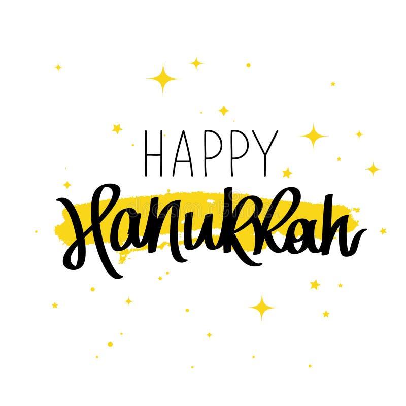 hanukkah счастливый Карточка праздничного подарка
