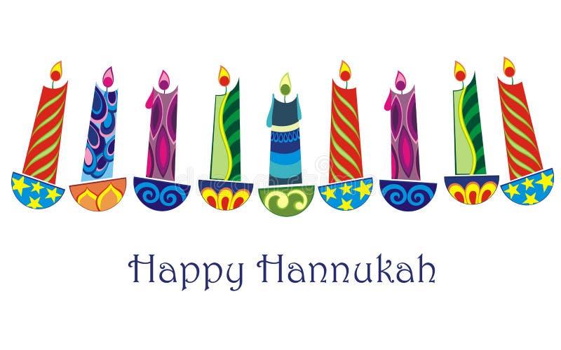 hanukkah счастливый стоковая фотография rf