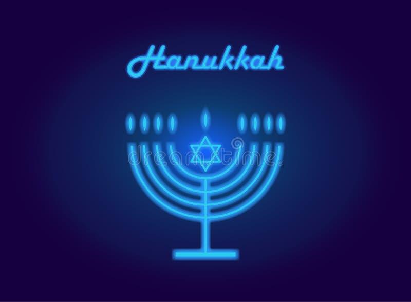 hanukkah royaltyfri illustrationer