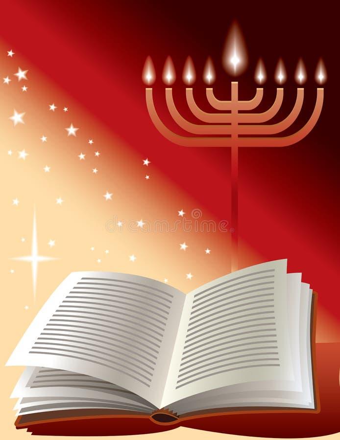 Hanukkah Stock Photography