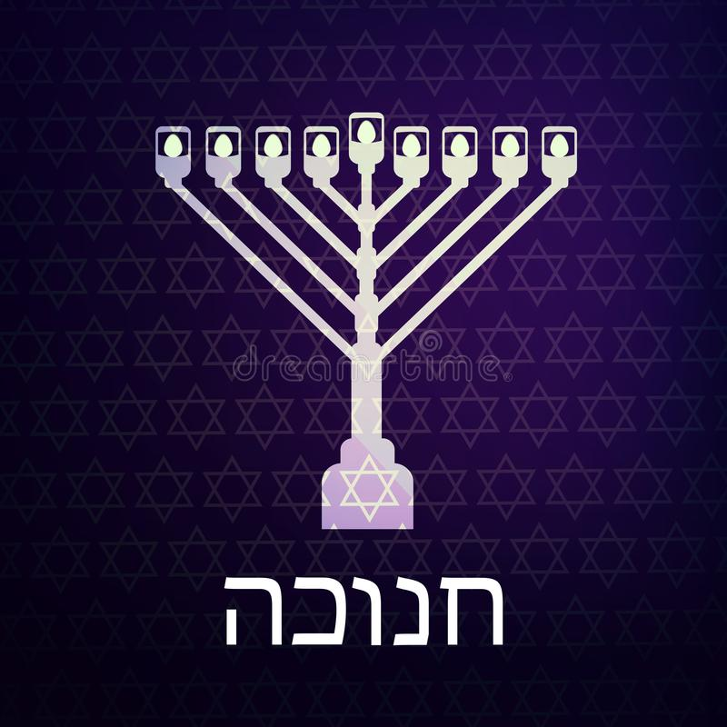 hanukkah illustration stock