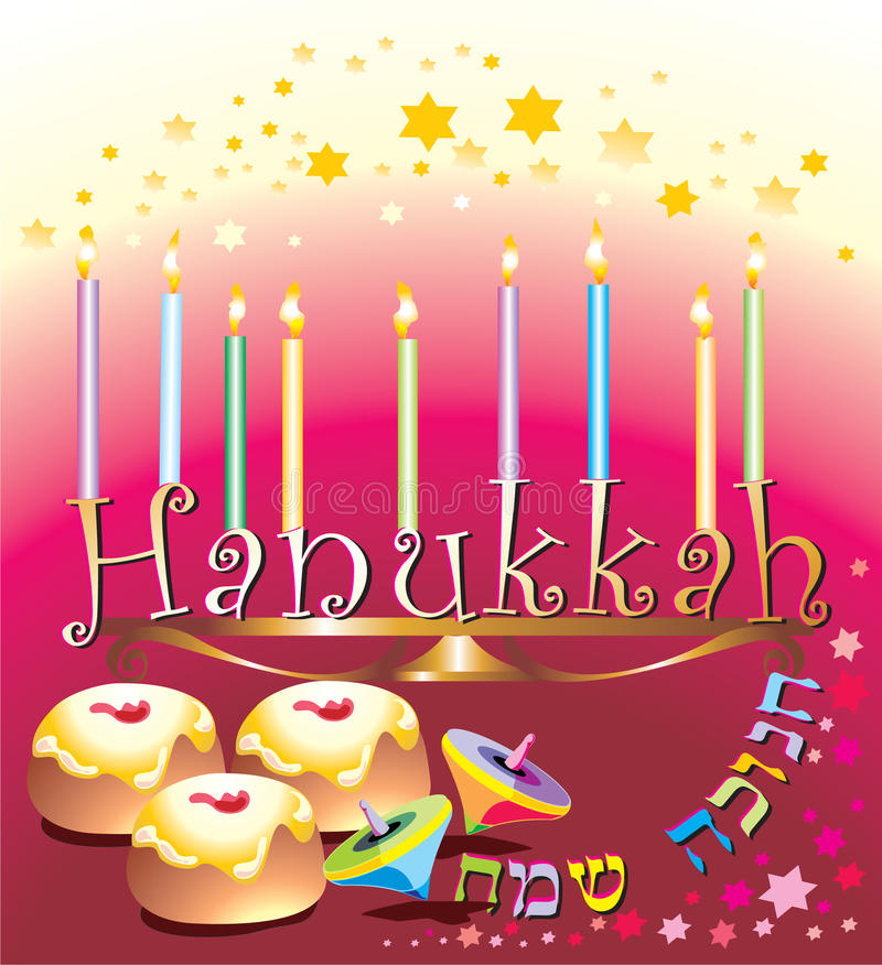 hanukkah royaltyfri illustrationer