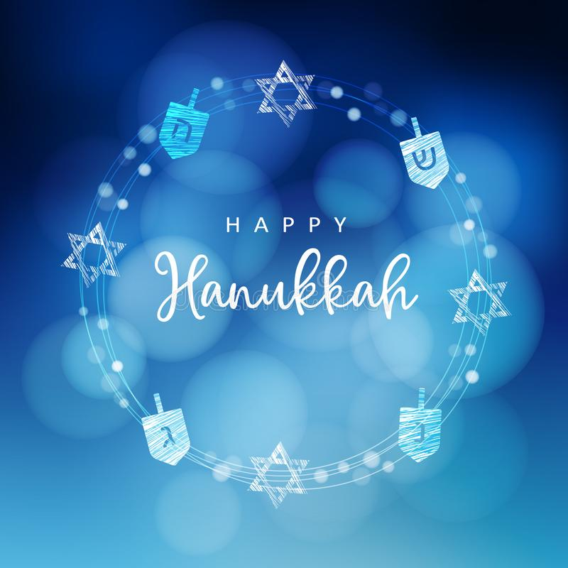 Hanukkah błękitny tło z wiankiem światło, Żydowskie gwiazdy i dreidels, Świąteczna partyjna dekoracja Nowożytny zamazany ilustracji