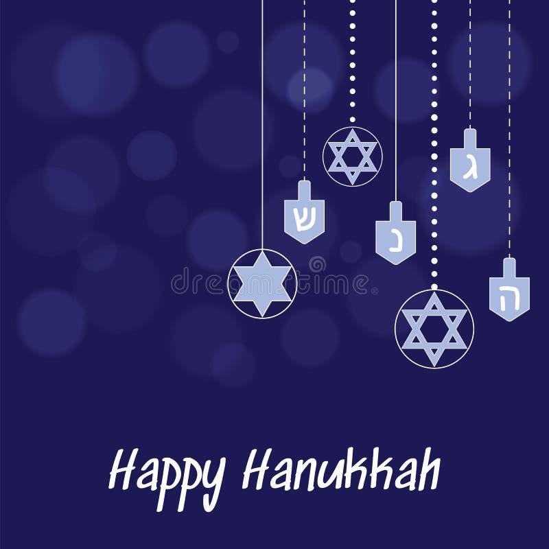 Hanukkah błękitny tło z wiszącą gwiazdą dawidowa i dreidel