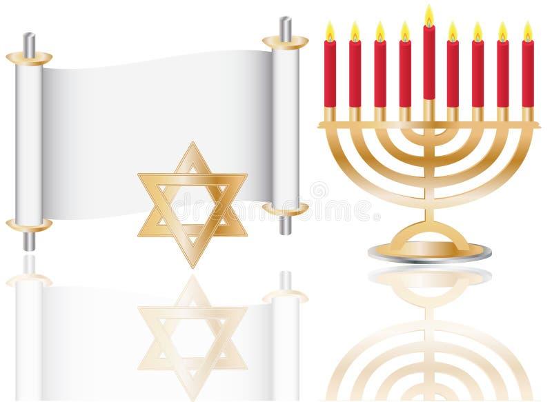 Download Hanukkah background stock vector. Image of jerusalem - 20859336