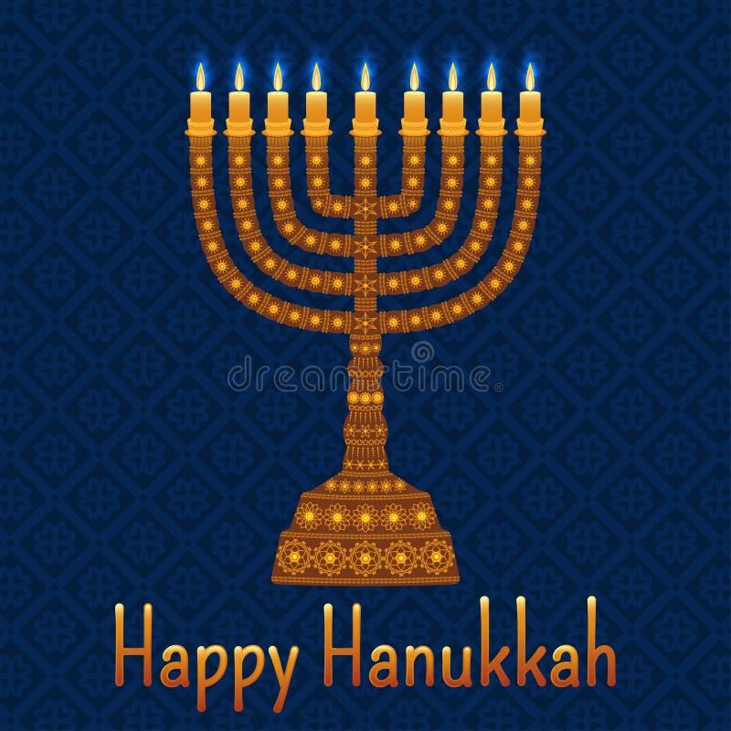 Hanukkah background with menorah and text Happy Hanukkah. Candles, David star and jewels. stock illustration