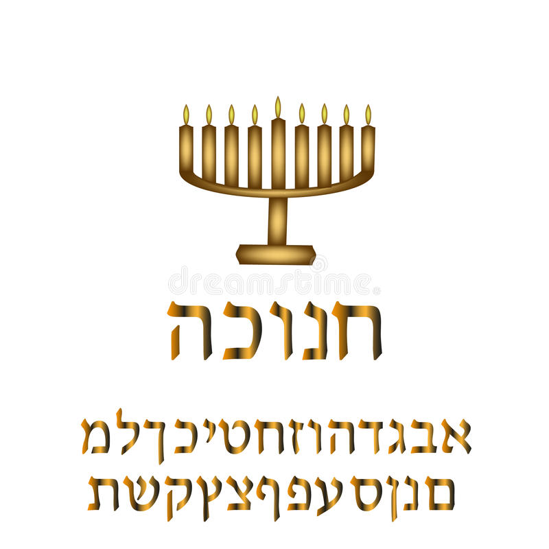 Hanukkah. Candlestick -Hanukiya. Hanukkah Sameach. Congratulations Hanukkah. Golden Hebrew alphabet. Vector illustration. Hanukkah. Candlestick -Hanukiya vector illustration