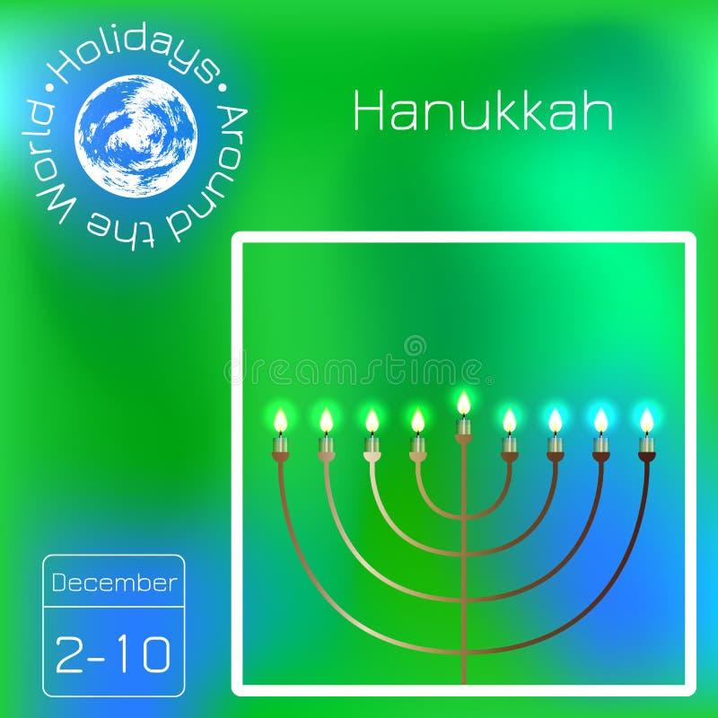 hanukkah Dal 2-10 dicembre Festa giudaico cristiana Simbolo tradizionale - Menorah Calendario di serie Feste intorno al mondo Eve illustrazione di stock