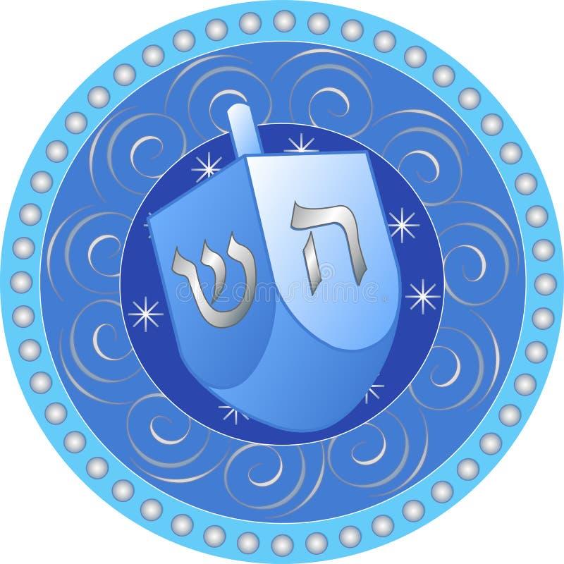 Download Hanukkah Design With Dreidel Stock Vector - Image: 22216386