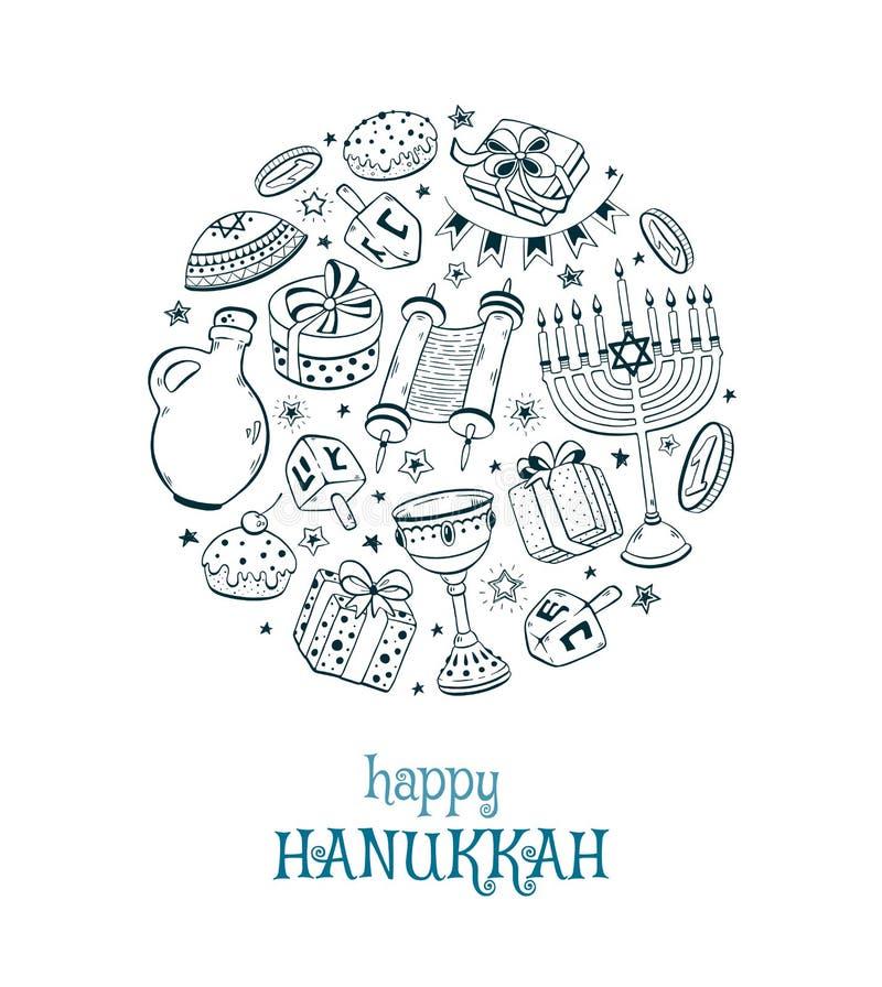 Hanukkah sketch vector illustration stock photography