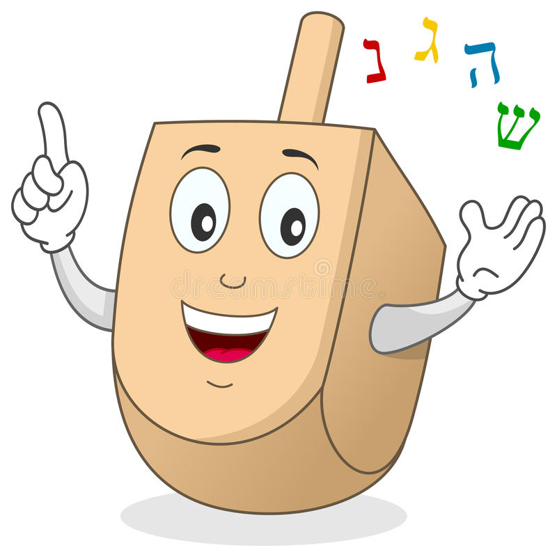 Hanukkah Dreidel tecken royaltyfri illustrationer