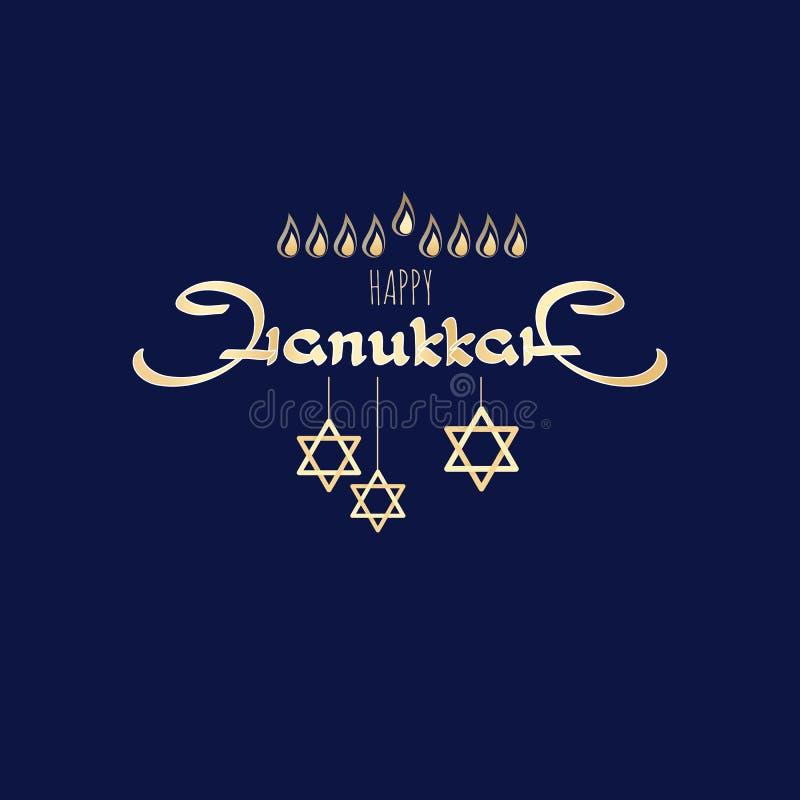 Hanukkah felice Festa ebrea Vettore royalty illustrazione gratis