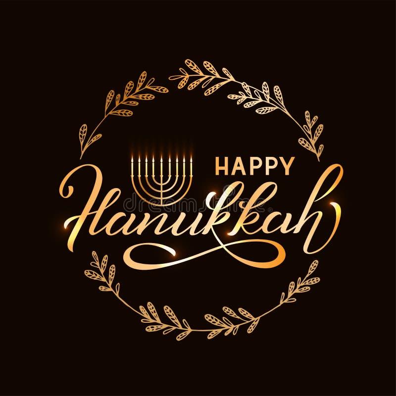 Hanukkah feliz libre illustration