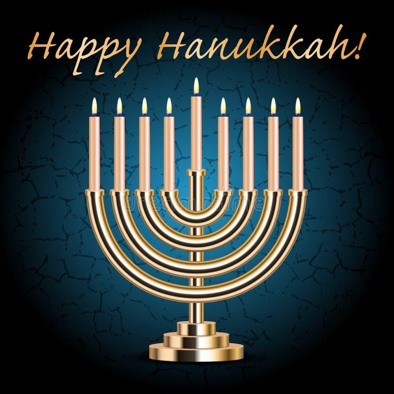 Hanukkah feliz! cartão do desejo de turquesa ilustração stock