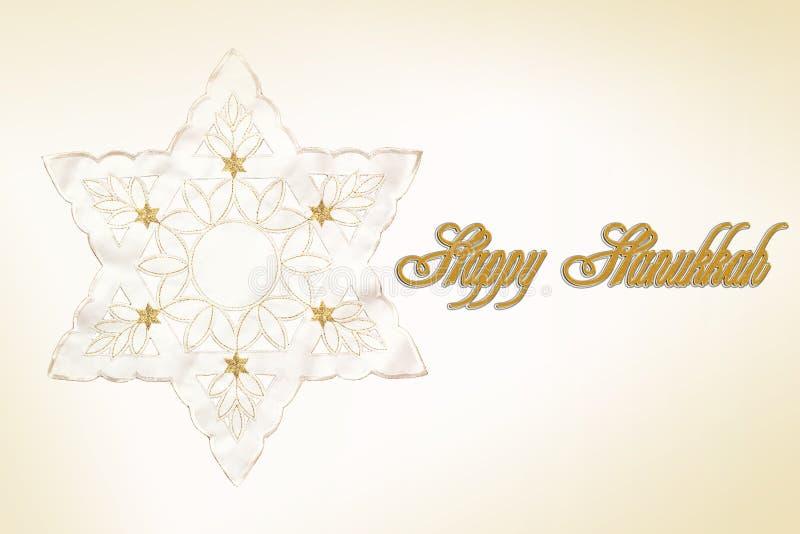 Hanukkah feliz Estrela de David fotografia de stock