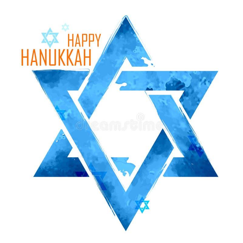 Hanukkah feliz, fundo judaico do feriado com estrela de David de suspensão ilustração do vetor