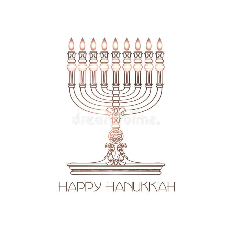 Hanukkah feliz Menorah detallado vector aislado en blanco libre illustration