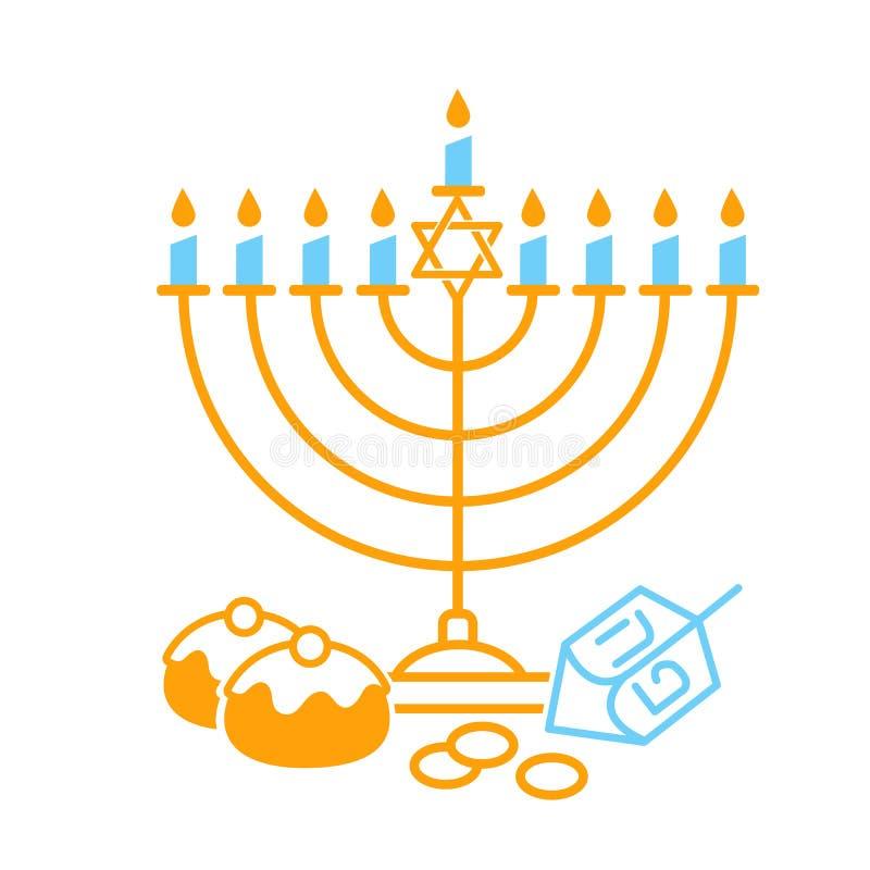 Hanukkah feliz no fundo branco ilustração do vetor