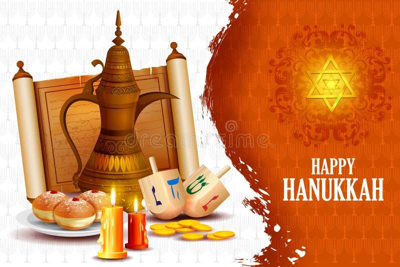 Hanukkah feliz para Israel Festival da celebração das luzes ilustração royalty free
