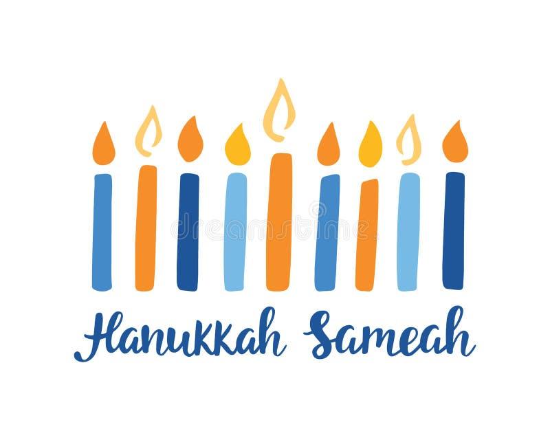 Hanukkah feliz, rotulação escrita mão da escova ilustração stock