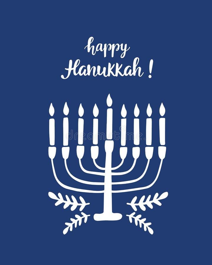 Hanukkah feliz, rotulação escrita mão da escova ilustração royalty free