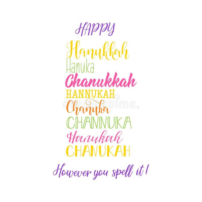 Hanukkah feliz Sin embargo usted lo deletrea Tarjeta colorida del vector Día de fiesta judío stock de ilustración
