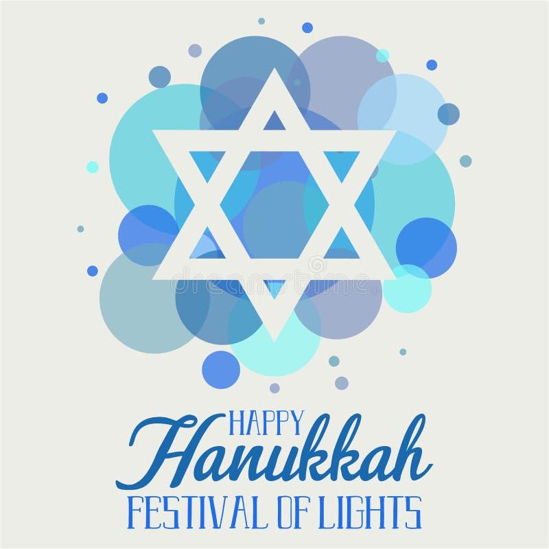 Hanukkah, festival de luzes ilustração do vetor