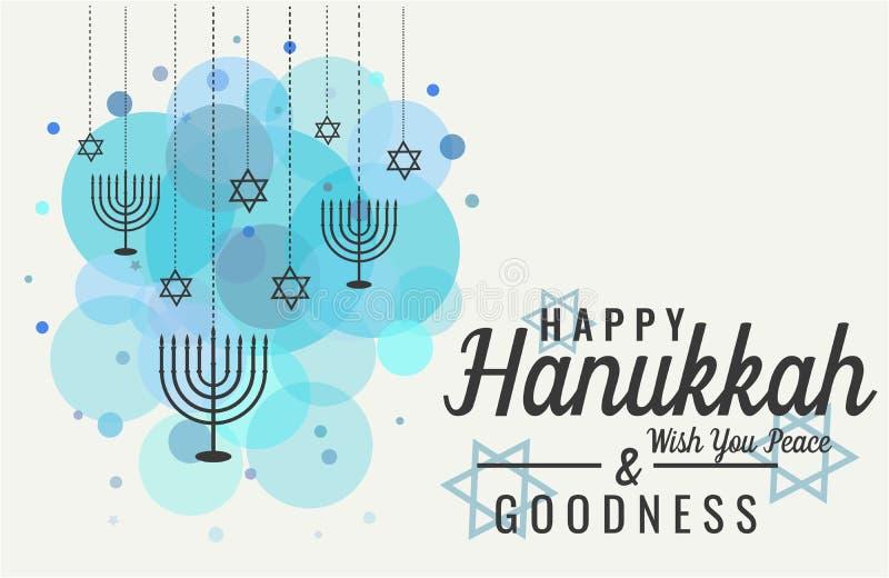 Hanukkah, festival de luzes ilustração stock