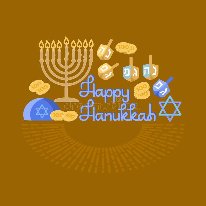 Hanukkah greeting card. Jewish holiday. Vector illustration. Hanukkah greeting card. Jewish holiday. Vector illustration with handwritten words Happy Hanukkah stock illustration