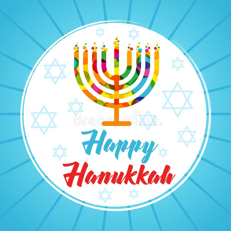 Hanukkah greeting card menorah candles colored royalty free illustration